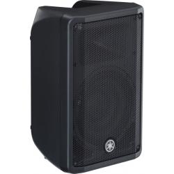 Yamaha DBR10 ACTIVE Loudspeaker 700w